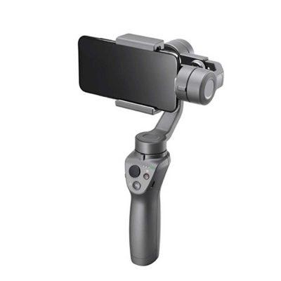 Iberdron DJI Osmo Mobile 2